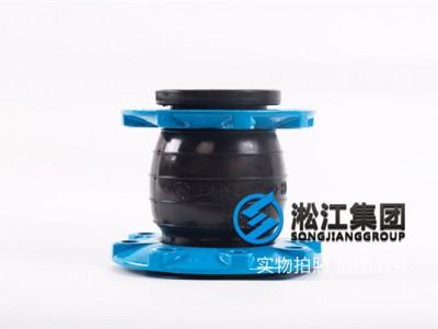 QT450球墨法兰同心异径橡胶软节头