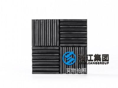 工业设备170*170*20橡胶减震垫