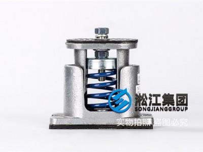 【空调外机】JB-80-S阻尼弹簧减震器