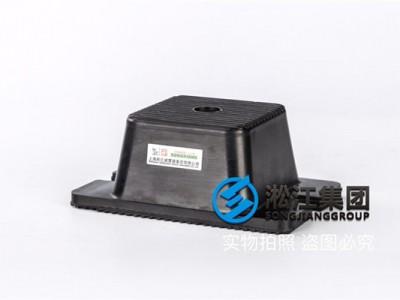 淞江集团JDF型空调橡胶减震器