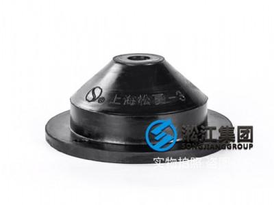 淞江集团JGD-3型橡胶剪切隔振器