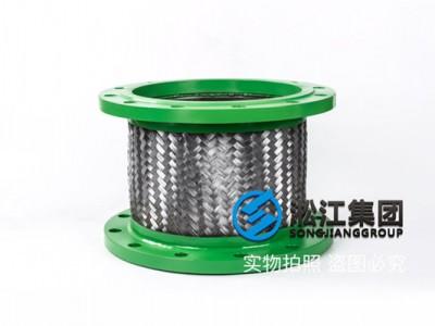 {高压泵组}DN300金属软管