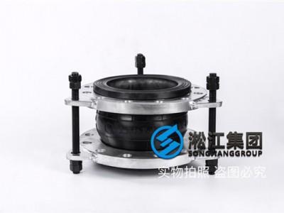 KXT-NR-PN25高压泵组橡胶软节