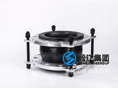 「KXT-DN250」高压泵组橡胶软节