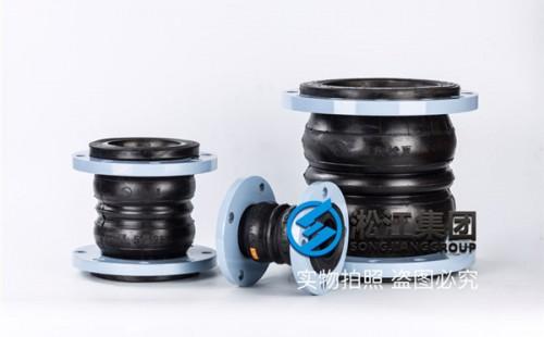 消防工程【KST-F-DN125双球体橡胶软节】