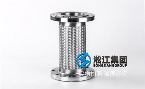 自来水厂【不锈钢304法兰金属软管】