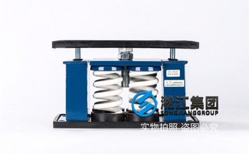 【发电机】ZTF-2000阻尼弹簧减震器