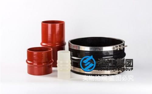 高压泵组KKT-SI-DN300卡箍橡胶软节头