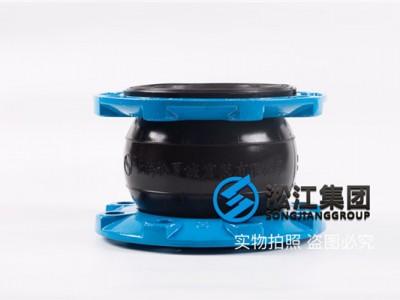 KXT-NBR-DN150润滑油橡胶软节