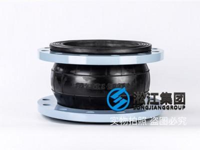 KXT-NR-DN250脱硫可曲挠橡胶接头