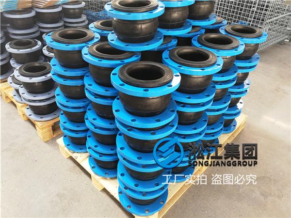 宜昌市轴流泵DN150橡胶软管解决需求