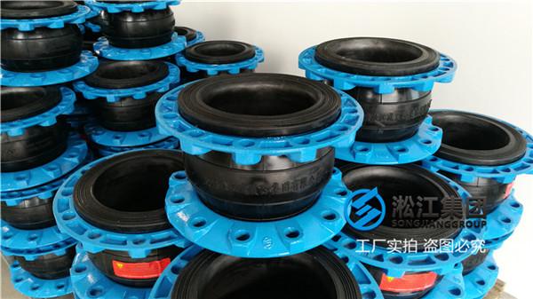 武汉结晶系统DN250epdm橡胶软连接