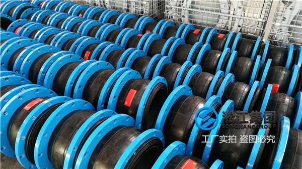 周口市锅炉凝结水箱橡胶软管管接头质量型