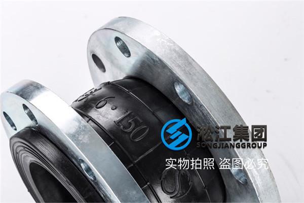 亳州市电液伺服热镀锌法兰150*150橡胶接头