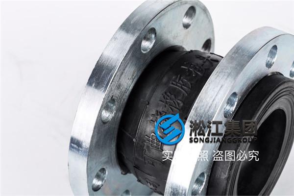 亳州市锅炉房通用镀锌法兰DN80橡胶软管接头