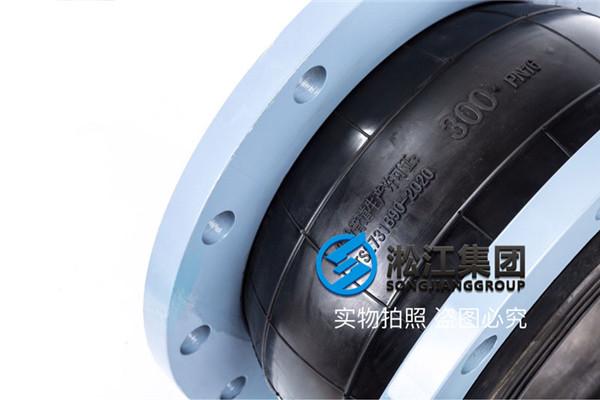 石油管道配套DN300,PN16润滑油橡胶软节头