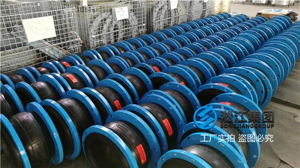 二次供热DN250橡胶软接头高弹性产品