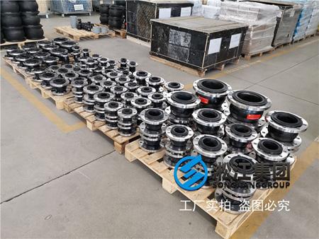 【武汉天马电子新型显示产业中心】废水系统橡胶接头合同