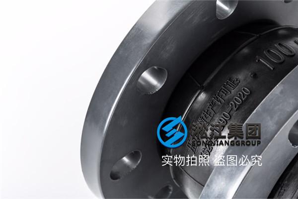 环保型锅炉PVC缓冲接头柴油避震喉安全降噪