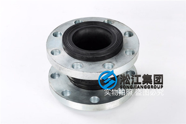 废气试验管道用大翻边橡胶软管制作方案