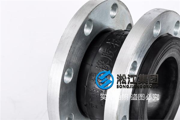 高速线材精轧机稀油润滑站橡胶接头,提供售后服务