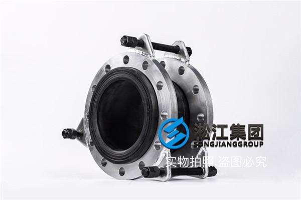 自来水泵耐高压橡胶绕性接头货期价格