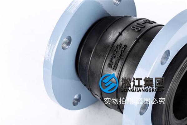 城市污水处理限位圆形橡胶接头提高能效