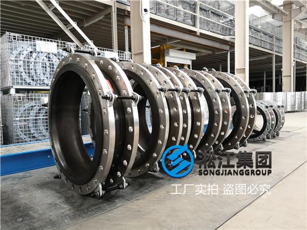 煤炭脱硫设备DN2200圆形橡胶接头安装教程