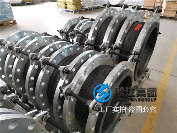 水增压泵450mm橡胶软管图例资讯