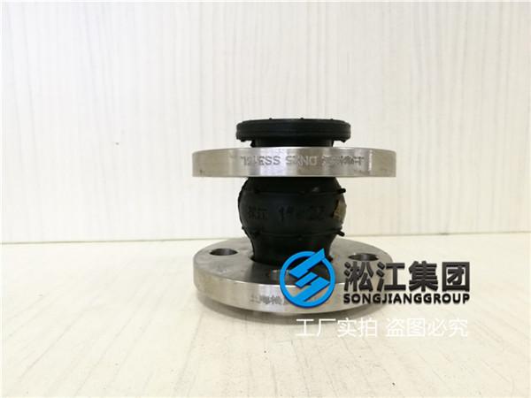 反渗透纯水系统DN25软性橡胶管接头市场分析